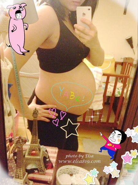【生活】懷孕日記。36週/37週產檢紀錄與生產前準備