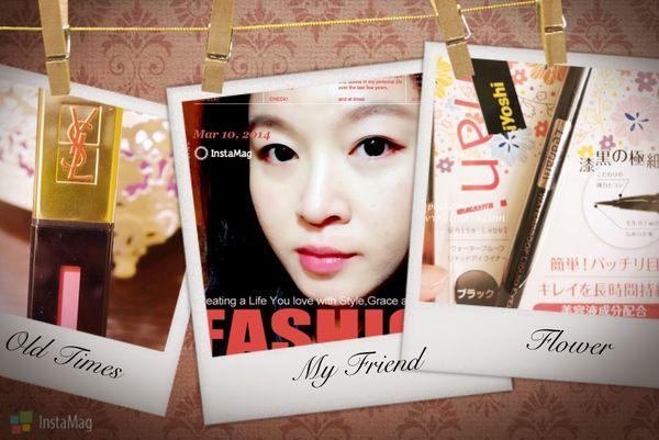 【購物】YSL鏡光唇釉+日本Leanani超持久不暈染極細眼線液筆