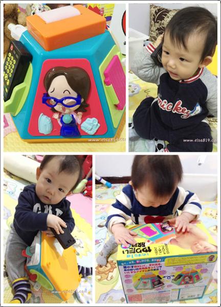 【購物】寶寶玩具。日本People新超級多功能七面遊戲機