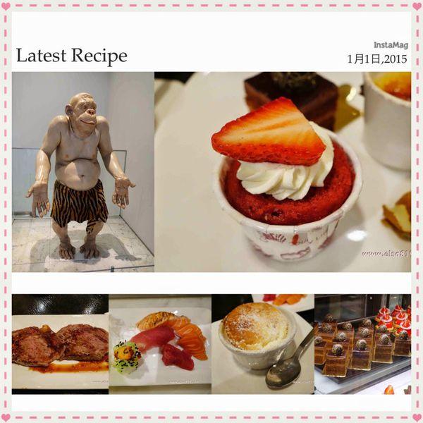 【食記】台北。寒舍艾美探索廚房自助餐午餐Buffet