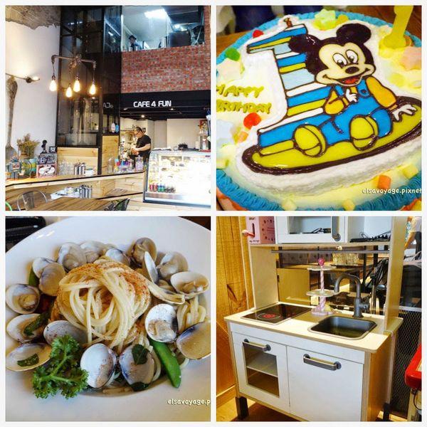 【食記】桃園。美式復古工業風親子咖啡廳Café 4 Fun咖啡趣