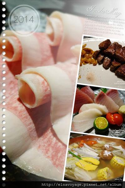 【食記】台北。大明星也愛的犇 和三味 。頂級鍋物、鐵板燒、和食一次品嚐!