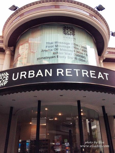 【旅遊】泰國曼谷。按摩!!!必去平價SPA再一發 — Urban Retreat