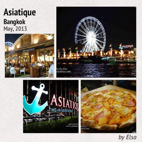 【旅遊】泰國曼谷。Asiatique碼頭夜市與推薦餐廳Fire&Dine Bar n' Restaurant