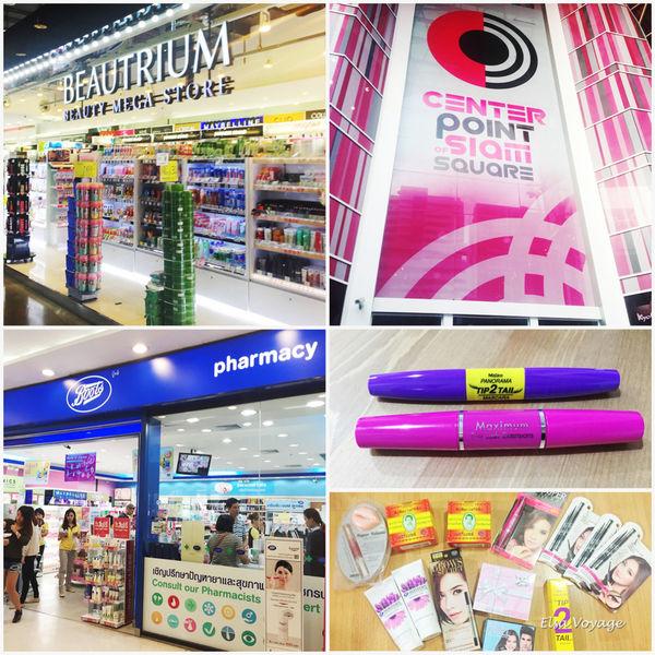 【曼谷必買】美妝戰利品分享。泰國品牌Mistine睫毛膏.眼線液、ele晚安面膜、逛逛Boots