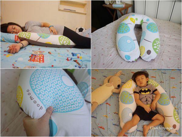 【孕期必備用品】月亮枕推薦Doomoo Buddy比利時好孕月亮枕&孕婦助眠小分享