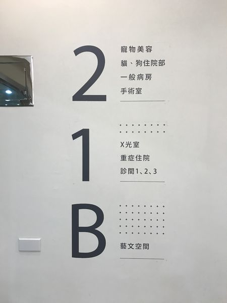 FFA3E7B9-3916-4F5A-B28F-5ABA6BB7AEAC.JPG