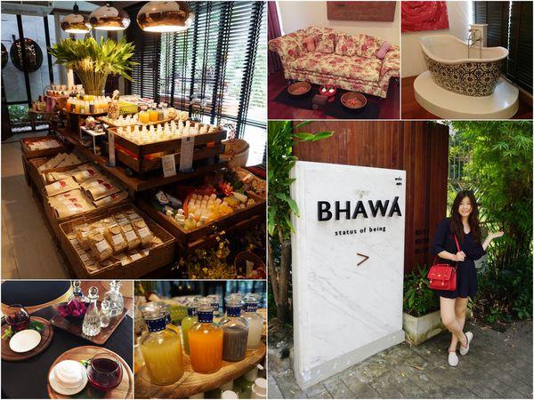 【曼谷按摩推薦】自然優雅風的甜甜BHAWA SPA