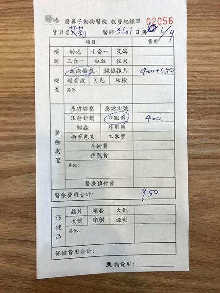 1DDC1417-C8E4-404C-B2E3-9FA99D250331.JPG