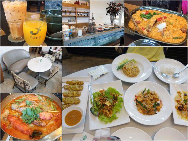 【曼谷美食】Central World兩家餐廳推薦Nara Thai Cuisine & KALPAPRUEK