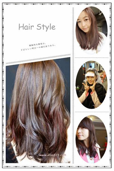 【髮型】染髮找回質感好氣色!!