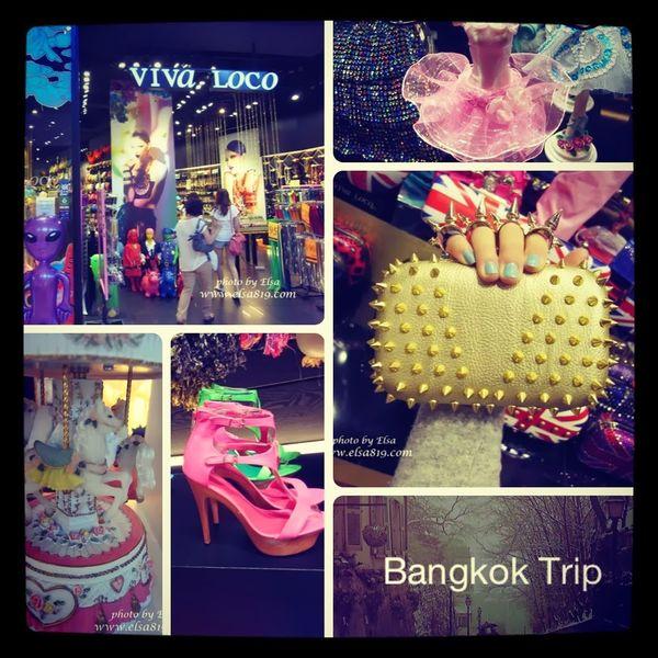 【旅遊】泰國曼谷。到Mega Bangna裡的Viva Loco飾品配件小店逛街