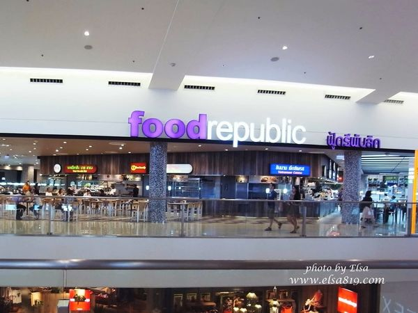 【旅遊】泰國曼谷。Mega Bangna用餐餐廳分享