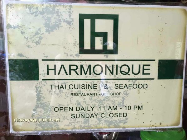 【旅遊】曼谷必吃。巷弄間的美食世外桃源Harmonique泰式料理餐廳