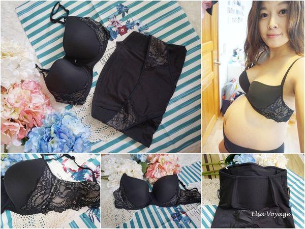 【孕婦內衣】華歌爾寶貝媽咪孕婦產前內衣分享