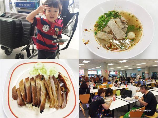 【曼谷機場美食】蘇汪納彭國際機場24小時平價美食廣場 Suvarnabhumi International Airport(BKK) Magic Food Point Food Court